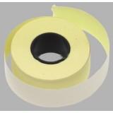 Cenové etikety 21x12 (mm)COLA-PLY, biele hranaté